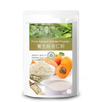 【樸優樂活】養生純杏仁粉-無糖(400g/包)