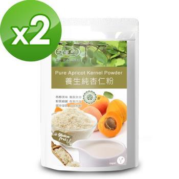 【樸優樂活】養生純杏仁粉-無糖(400g/包)X2件組