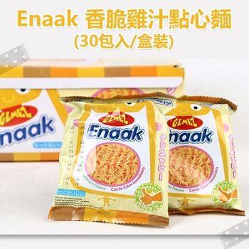 韓國 Enaak 香脆雞汁點心麵 30包入/盒裝  (3盒入)