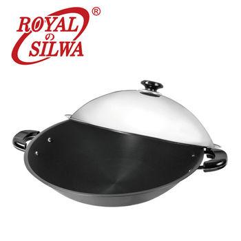 《皇家西華》40cm陽極超硬炒鍋(雙耳)