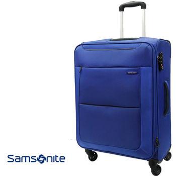 Samsonite新秀麗 BASAL 布面 超輕量 商務 亮彩 20吋 行李箱 R10