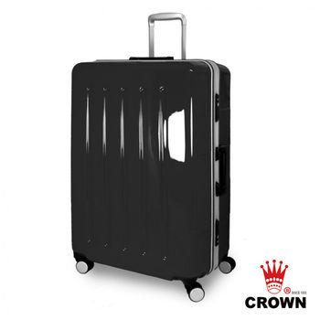 CROWN皇冠 彩色風潮 27吋 鋁框 硬殼亮面 大容量 旅行箱/行李箱 C-FD133