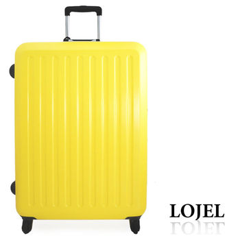 CROWN皇冠 LOJEL系列 輕量 鋁框 霧面 27吋 拉桿箱/行李箱/旅行箱 CF-2857