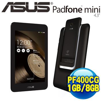 ASUS 華碩 PadFone mini 變形手機+平板 1G/8G版 (PF400CG) 贈原廠手機殼 + 16G記憶卡