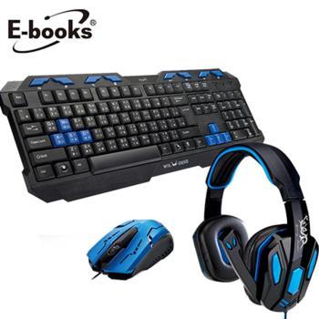 【線上資展電競特惠組】E-books Z1金鋼狼電競遊戲USB鍵鼠組+S42電競頭戴耳機麥克風