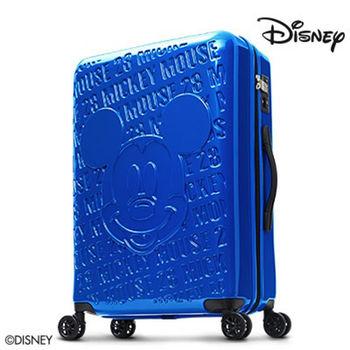 Deseno Disney 迪士尼 米奇 1928復刻浮雕 多色 PC鏡面拉鍊 24吋行李箱 旅行箱 送好禮 CL8655