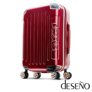 Deseno 尊爵傳奇Ⅱ多色 PC 鏡面 商務 24吋 行李箱 旅行箱 CL2379