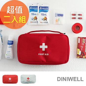 【DINIWELL】大容量多功能防水急救包/醫藥包-2入組