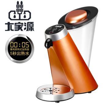 (福利品)大家源 1.7L即熱式飲水機-時尚款 TCY-5902