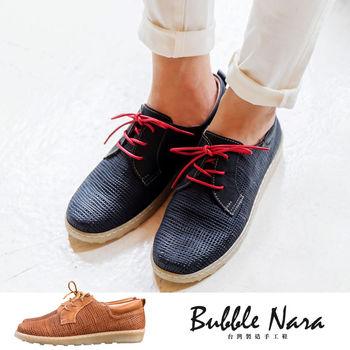 波波娜拉 Bubble Nara編織羊皮輕便氣墊鞋MAA2324