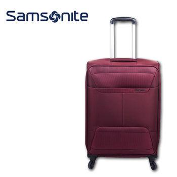 新秀麗 Samsonite CASSO 拉桿 擴充加大 20吋 布箱 旅行箱 行李箱 93S