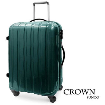 CROWN皇冠 SUNCO 鑽石巨作 超輕量級 24吋 拉鍊箱/行李箱/旅行箱 C-FA040