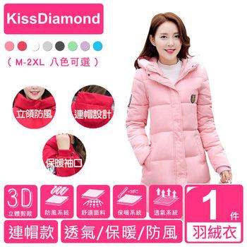 【KissDiamond】高密度防風防水修身長版羽絨棉外套(連帽款 M~2XL八色可選)  3D立體剪裁 修身百搭