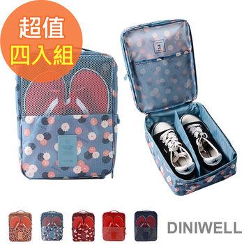 【DINIWELL】印花系列雙層防水鞋子靴子收納袋(4入)