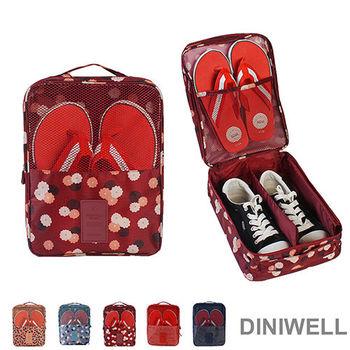 【DINIWELL】印花系列雙層防水鞋子靴子收納袋(2入)