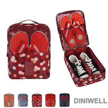 【DINIWELL】印花系列雙層防水鞋子靴子收納袋(5色)