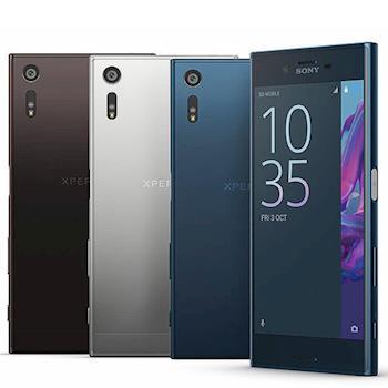 SONY Xperia XZ 64G/3G 雙卡智慧手機 F8332 -送MBH20藍芽耳機+32G SD+玻璃保護貼+清水套