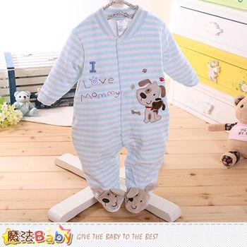 魔法Baby 包腳連身衣 法國設計細絲絨包屁衣~k60173