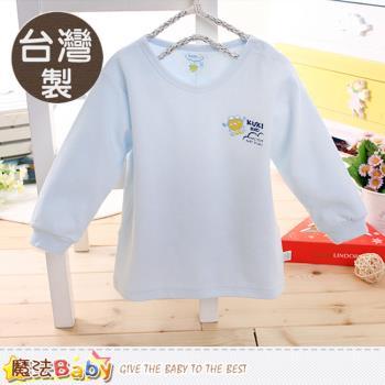 魔法Baby 幼兒內衣 台灣製秋冬厚款純棉居家長袖T恤~k60167