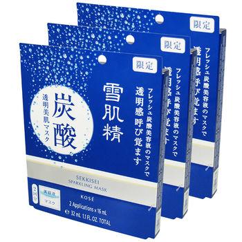KOSE高絲 雪肌精碳酸肌活面膜3盒入