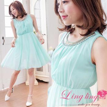 【lingling】領飾鑽鍊波浪及膝背心洋裝(清新藍綠)A2898-02