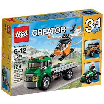 【LEGO樂高積木】Creator創作系列-運輸直升機 LT 31043