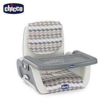 chicco-Mode攜帶式兒童餐椅-波紋灰