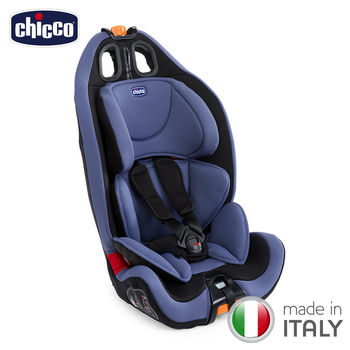 chicco-Gro-Up 123成長型安全汽座-爵士藍