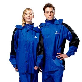【達新牌】巧帥型 二件式休閒風雨衣 (藍黑色)