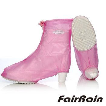 飛銳FairRain果漾高跟防雨鞋套(甜美粉/霧白花/時尚藍)