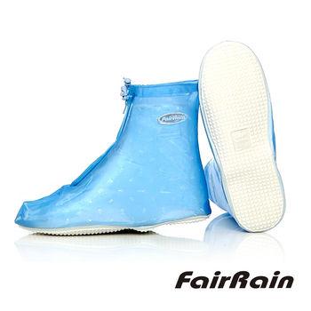 飛銳FairRain果漾平底防雨鞋套(甜美粉/霧白花/時尚藍)