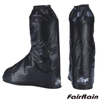 飛銳FairRain  靴型防雨鞋套(F-903A) 一雙入
