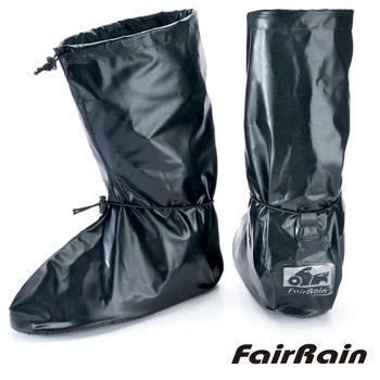 飛銳FairRain  全方位 專利防雨鞋套(F-901A) 一雙入