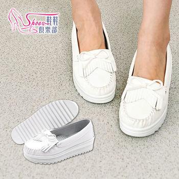 【ShoesClub】【106-906】台灣製MIT 素雅蝴蝶結莫卡辛休閒厚底娃娃鞋.白色