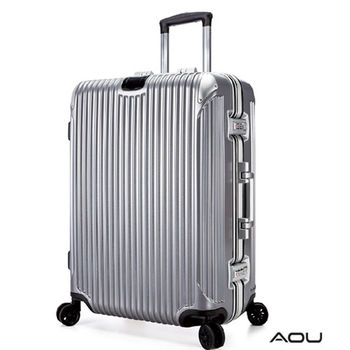 【AOU微笑旅行】20吋 極速致美 獨家專利高端鋁框箱(銀河灰90-020C)