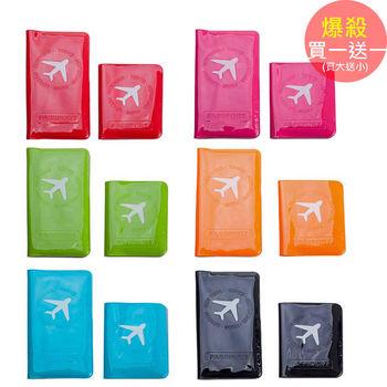 M square 糖果色長版護照夾(6色)