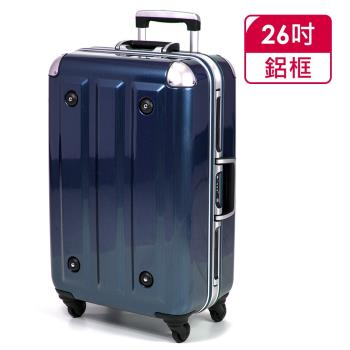 MOM 日本品牌 - 26吋 PC鋁框拉桿行李箱 RU-3008-26-藍