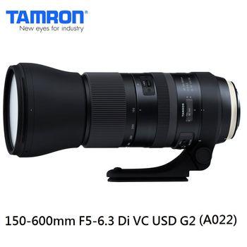 【Tamron】SP 150-600mm F5-6.3 Di VC USD G2 (公司貨) (A022)