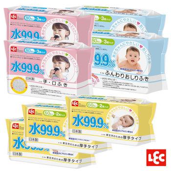 【日本LEC】純水 99.9%日本製濕紙巾 (一般)x2+(厚型)x3+(手口)x2