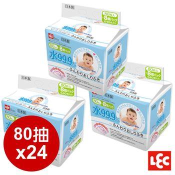 【日本LEC】純水99.9% 日本製濕紙巾80抽 (一般型)8入 X 3串