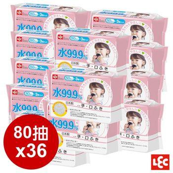 【日本LEC】純水99.9% 日本製濕紙巾80抽 (手口專用)3入 X 12