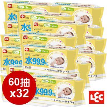 【日本LEC】純水99.9% 日本製濕紙巾60抽 (厚型)2入 X 16