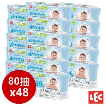 【日本LEC】純水99.9% 日本製濕紙巾 (一般型)3入 X 16  大量特惠組