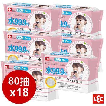 【日本LEC】純水99.9% 日本製濕紙巾80抽 (手口專用)3入 X 6