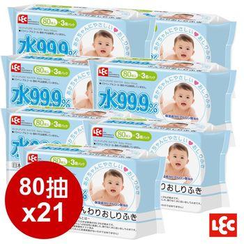 【日本LEC】純水99.9% 日本製濕紙巾 (一般型)3入 X 7