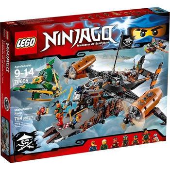 【LEGO 樂高積木】Ninjago 忍者系列-闇黑堡罍號 LT 70605