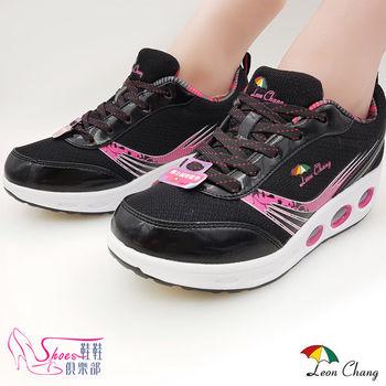 【Shoes Club】【170-LDL7476】雨傘牌 超輕量綁帶氣墊厚底休閒帆布懶人健走鞋.黑色