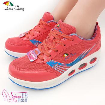 【Shoes Club】【170-LDL7476】雨傘牌 超輕量綁帶氣墊厚底休閒帆布懶人健走鞋.粉色