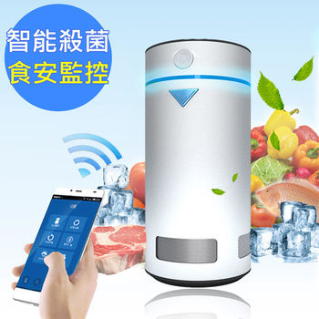 【喬帝Lantic】智能殺菌除臭冰箱御守(W-BB01)冰箱食材守護神