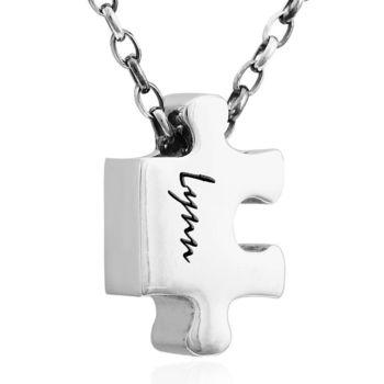 ART64 訂製姓名項鍊 拼圖 純銀項鍊 可愛字牌 C